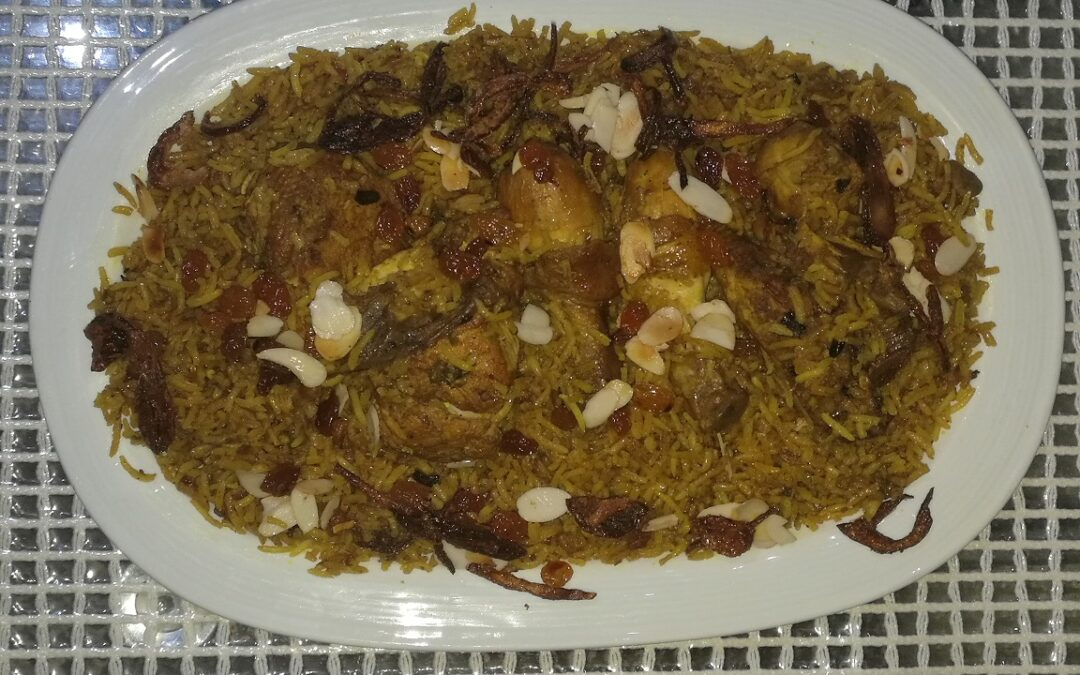 How to Cook Chicken Machboos (Bahraini Spiced Rice)